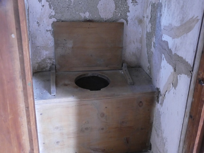 2・汲み取り式トイレの構造とは